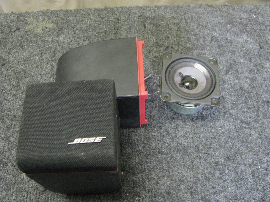 Bose Lifestyle Model 5_1